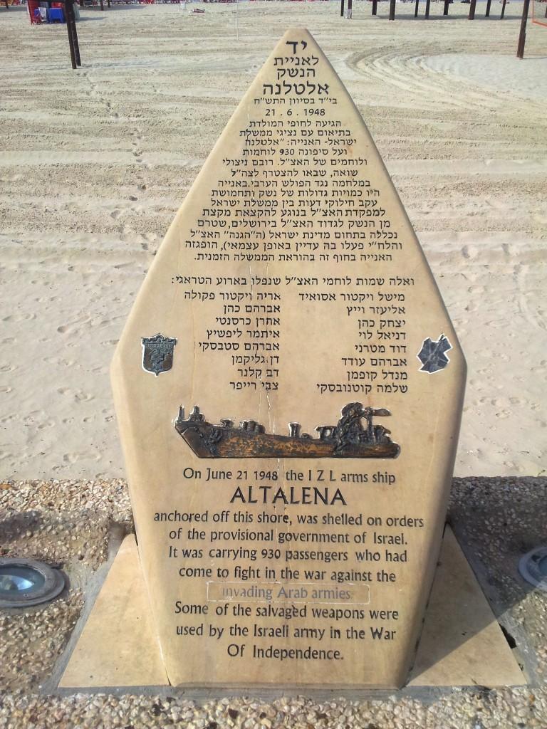 Altalena era um cargueiro que trouxe da Tchecoslováquia armas e explosivos de forma clandestina a pedido do Irgun, grupo armado judeu. Quando o navio chegou, Yitzhak Rabin, a mando do governo, explodiu o navio, matando dezenas de judeus.