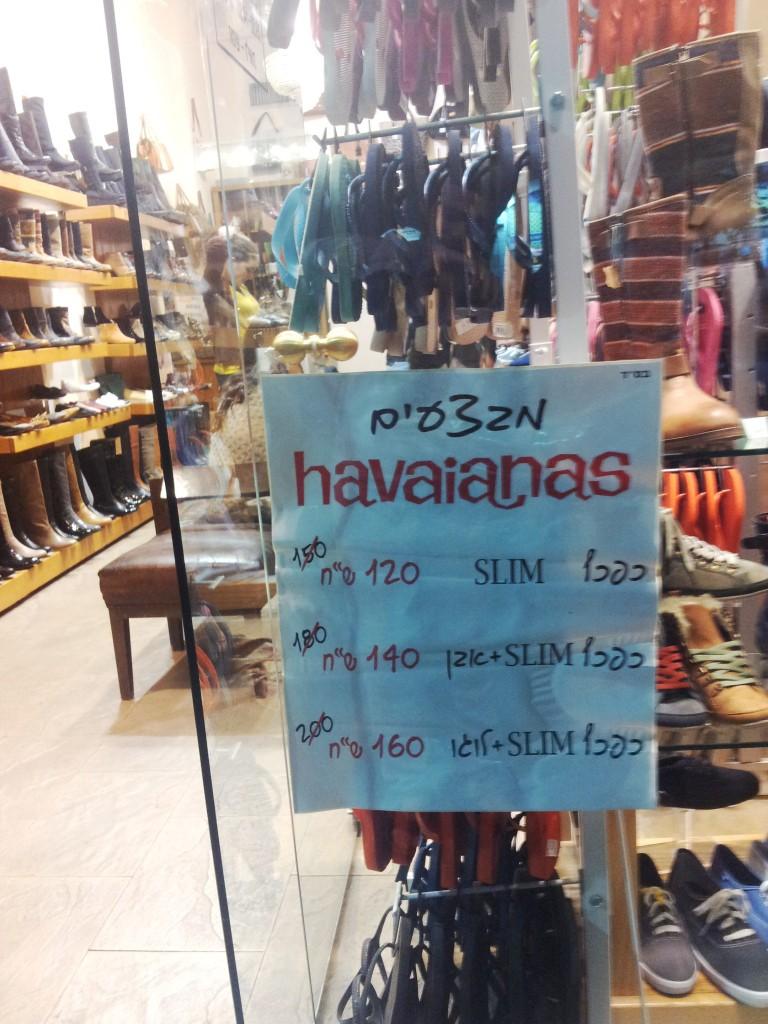 Havaianas é Universal