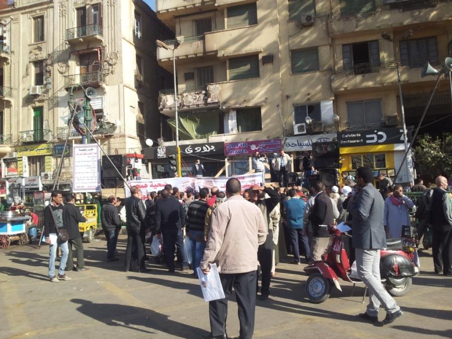 Turbulência em Cairo