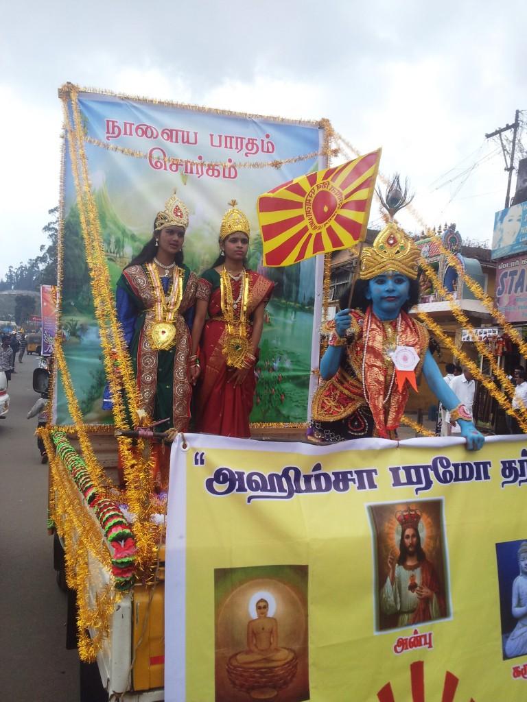 Ooty Festival